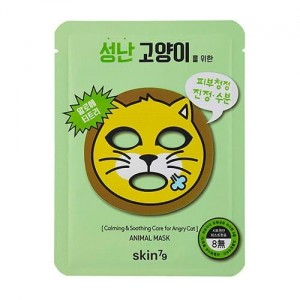 SKIN 79  ANIMAL MASK - ANGRY CAT 23G
